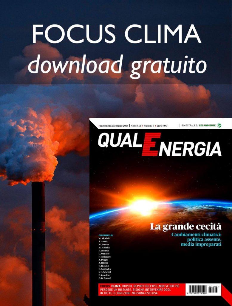QualEnergia